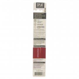 Зубная щетка SPLAT Professional ULTRA SENSITIVE Soft
