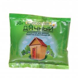 Биосостав ДАЧНЫЙ для дачных туалетов и выгребных ям порошок 50г