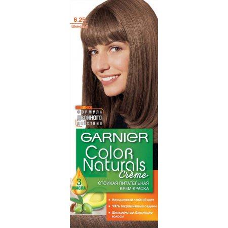 Крем-краска для волос GARNIER COLOR NATURALS стойкая 6.25 Шоколад