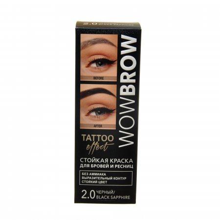 Краска для бровей и ресниц WOW BROW Стойкая 2.0 черный Tattoo effect