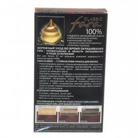Крем-краска для волос FARA Classic стойкая 509а Гранатовый
