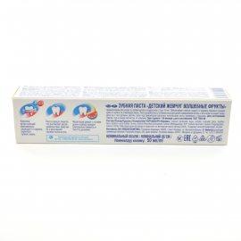 Зубная паста ЖЕМЧУГ Комплекс Волшебные фрукты 50мл