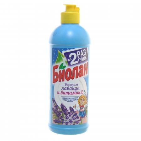Средство для мытья посуды БИОЛАН Бальзам Лаванда и Витамин 450г