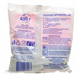 Сода кальцинированная 400г
