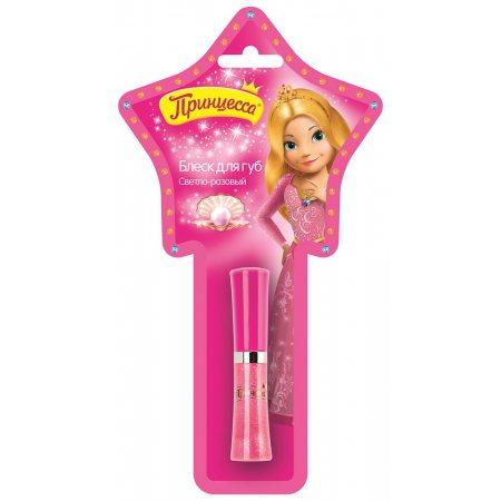 Блеск для губ ПРИНЦЕССА Светло-розовый 5мл