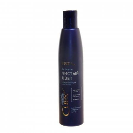 Бальзам для волос ESTEL CUREX Color Intense Нейтрализатор желтизны для холодных оттенков блонд Нейтр.желт. Чистый цвет Color Intense 250мл