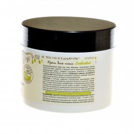 Крем для тела COMPLIMENT Интенсивное питание и мягкость Оливковый 300мл