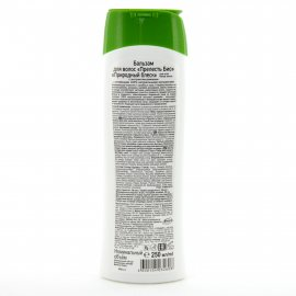 Бальзам для волос ПРЕЛЕСТЬ Био для всех типов волос Природный блеск 250мл
