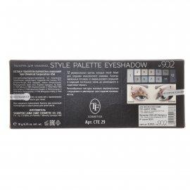 Тени TRIUMPF Style Palette Eyeshadow двенадцатицветные №902 Коричнево-бежевый nude Палитра