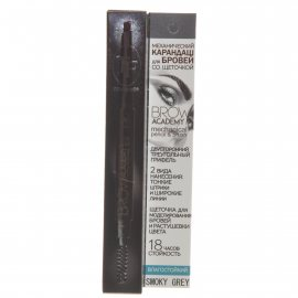 Карандаш для бровей TRIUMPF Brown Academy Механический, влагостойкий №305 smoky grey +щеточка 1г
