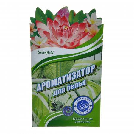 Ароматизатор для белья GREENFIELD Цветочная свежесть 15г
