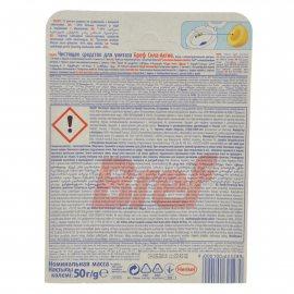 Освежитель для унитаза BREF Сила-Актив Подвеска 1х50г Лимонная свежесть 4в1