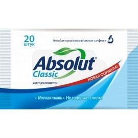 Салфетки влажные ABSOLUT Classic 20шт Ультразащита антибактериальные