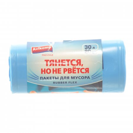 Мешок для мусора Avikomp PRESTIGE 30л 20шт Rubber Flex (тянущиеся) Голубой рулон
