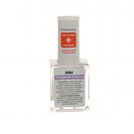 Средство для ногтей KIKI Жидкая сталь для укрепления и питания 10мл
