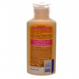Бальзам для волос ЗОЛОТОЙ ШЕЛК Контроль над потерей волос Репейное масло 90мл