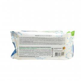 Салфетки влажные SUPERFRESH 72шт Антибактериальные клап.