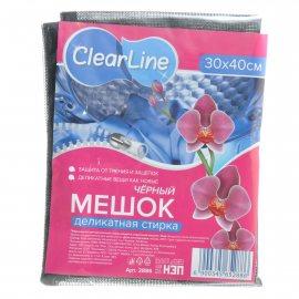 Мешок для стирки CLEAR LINE белья 30х40см деликатная стирка черный