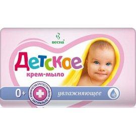 Крем-мыло ДЕТСКОЕ Увлажняющее 90г