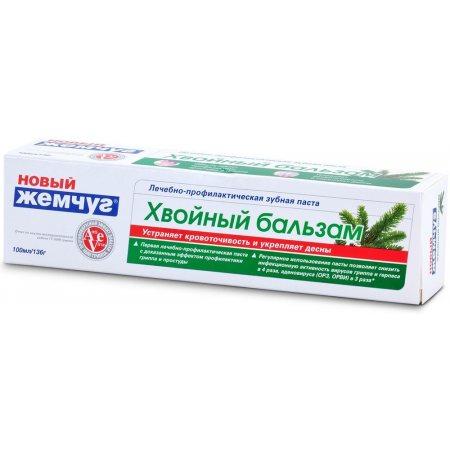 Зубная паста НОВЫЙ ЖЕМЧУГ Хвойный бальзам 100мл