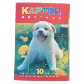 Картон цветной Hatber 10л 10цв А4 Белый щенок