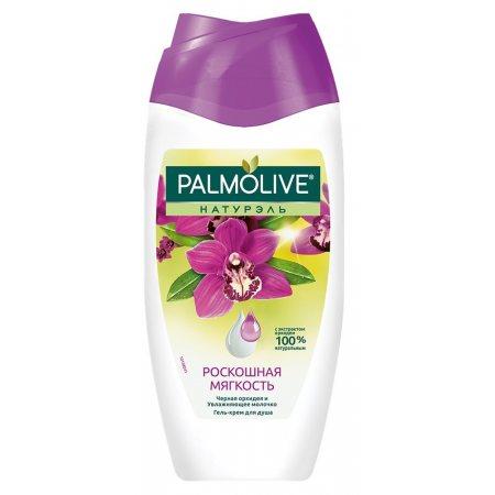 Гель-крем для душа PALMOLIVE Натурэль Роскошная мягкость Черная орхидея 250мл