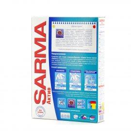 Стиральный порошок SARMA-Active для всех типов стирки для белых и цветных вещей Горная свежесть 400г