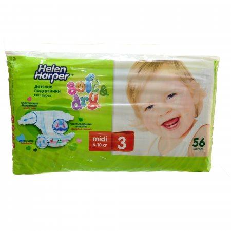 Подгузники HELEN HARPER Soft&Dry 6-10кг 56шт midi 3