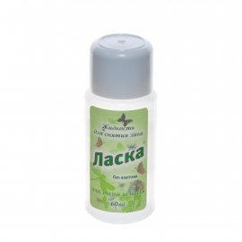 Жидкость для снятия лака ЛАСКА без ацетона 60мл