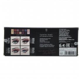 Тени TRIUMPF 12 Nude Palette Eyeshadow двенадцатицветные №02 Коричневая с оттенками фиолета Палитра 18г
