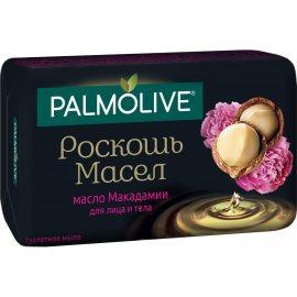 Мыло туалетное PALMOLIVE Роскошь Масел масло Макадамии 90г