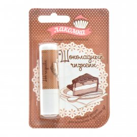 Помада губная Лакомка гигиеническая Шоколадный чизкейк 2.80г