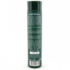 Био-шампунь для волос KARELIA ORGANICA Глубокое восстановление и питание для всех типов Organic Oblepikha 310мл