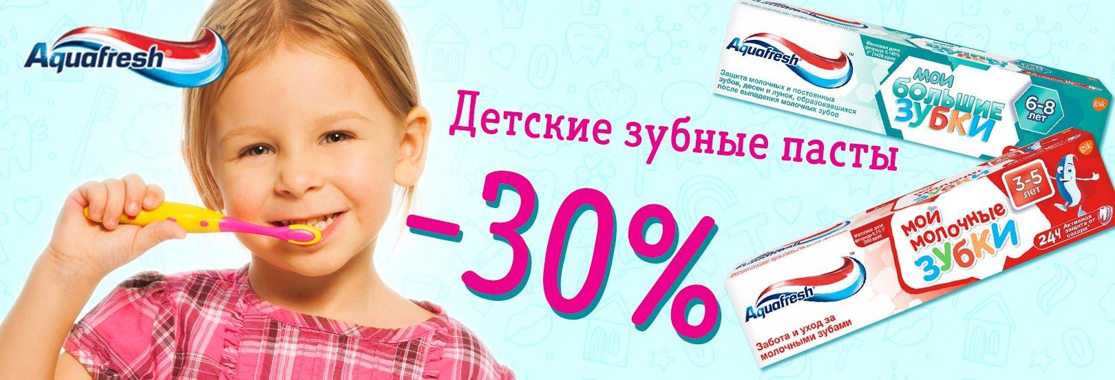 #все лучшее детям