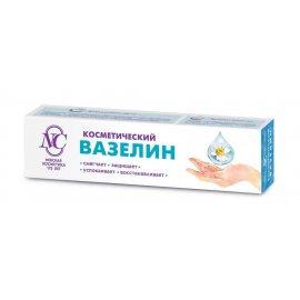 Вазелин косметический для смягчения и защиты кожи 40мл