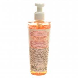Гель-масло для умывания и демакияжа BEAUTY VISAGE Bio Cosmetolog Экстрапитательное Для чувствительной кожи 260мл