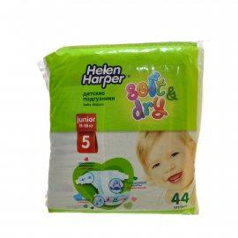 Подгузники HELEN HARPER Soft&Dry 11-18кг 44шт junior 5