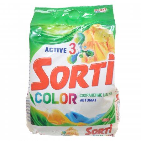 Стиральный порошок SORTI Автомат Color ACTIVE 3,Сохранение цвета 1500г
