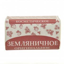 Мыло туалетное ЗЕМЛЯНИЧНОЕ Оригинальное 180г