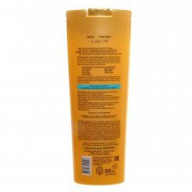 Шампунь для волос BITЭКС РОСКОШНЫЙ УХОД Питательный для всех типов 7масел красоты,без утяжеления 500мл