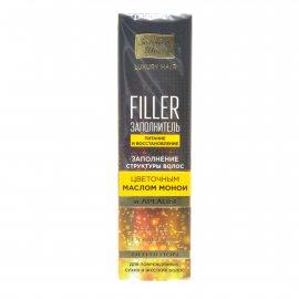 Средство для волос ЗОЛОТОЙ ШЕЛК Filler -заполнитель Питание и восстановление NUTRITION 25мл