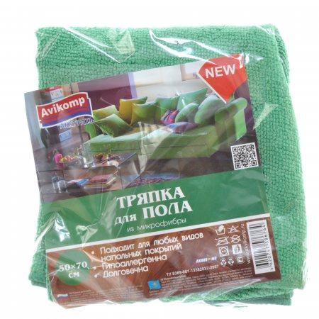 Тряпка для пола Avikomp Аккуратъ 1шт 50х70 микрофибра Зеленая