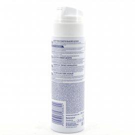 Пена для бритья NIVEA Men Успокаивающая для чувствительной кожи 200мл