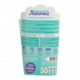 Крем-мыло жидкое ЛАПОЧКА 0+ 300мл
