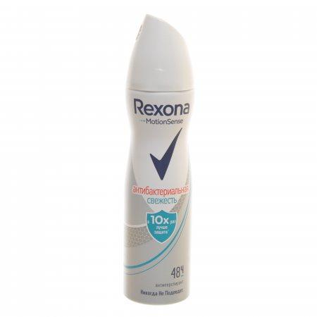 Антиперспирант REXONA Women V женский спрей Антибактериальная свежесть 150мл