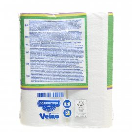 Полотенца бумажные LINIA VEIRO Classic 2-х слойные 2рул Белая