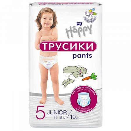 Подгузники-трусики BELLA HAPPY 11-18кг 10шт Junior 5 Pants
