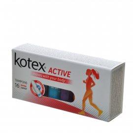 Тампоны KOTEX 16шт Super Active