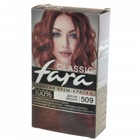 Крем-краска для волос FARA Classic стойкая 509 Дикая вишня
