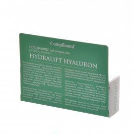 Гель-филлер для контуров глаз COMPLIMENT Hydralift Hyaluron Глуб.дейсвия 25мл